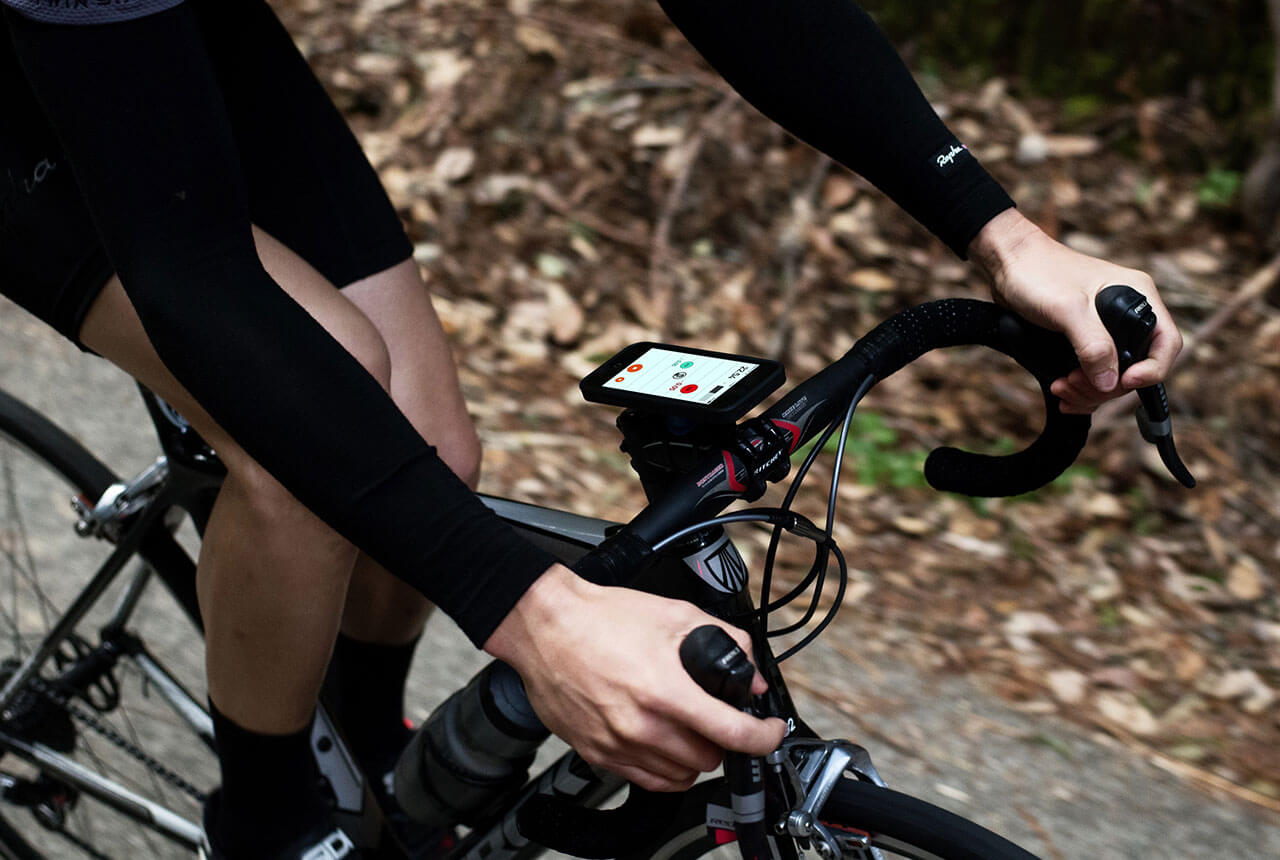 cycling tracker