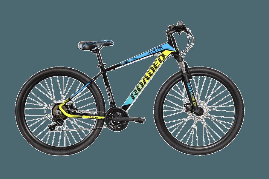 hercules gear cycle