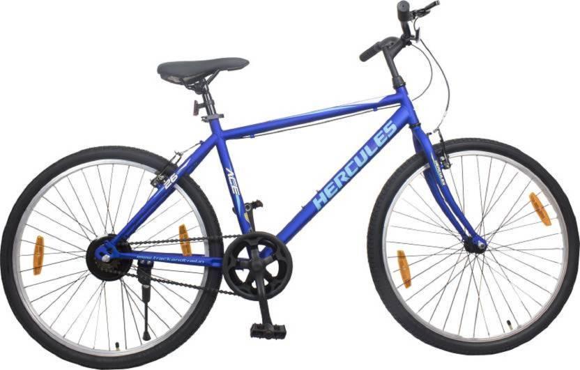 top 10 hercules gear cycles