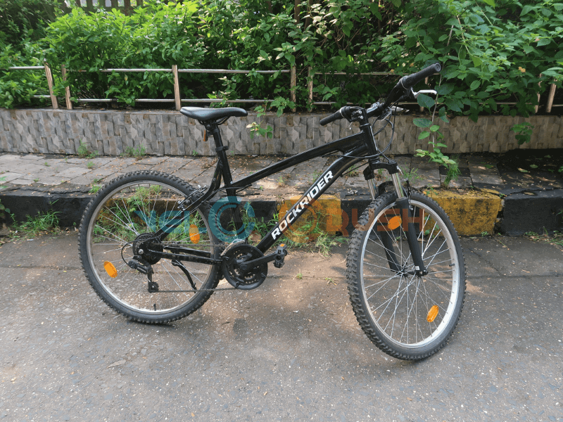 Best MTB cycles